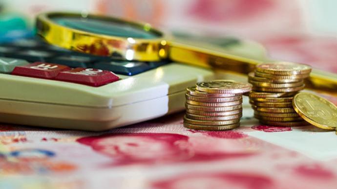 太原加强商品房预售资金监管爱尚彩票用户登录,监管额度为项目总预售款40%