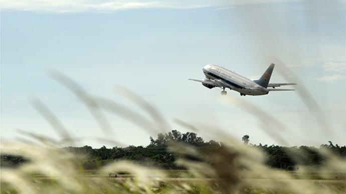民航局彩票冠亚和11是小的台子:6月8日以来已对133个国际客运航班实施熔断