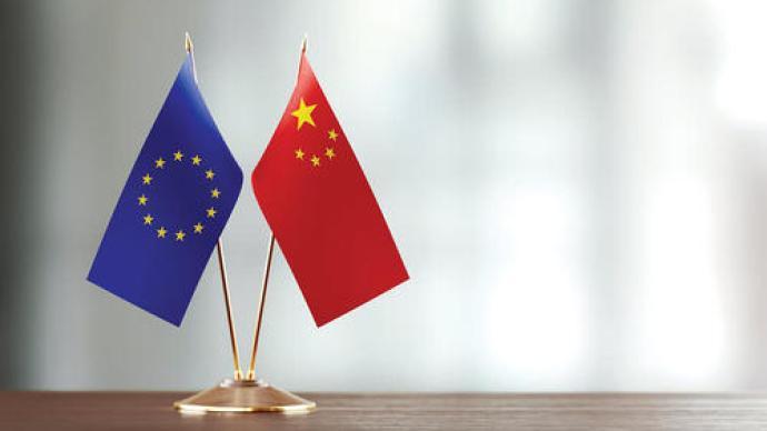 商务部:希望欧方恪守世界贸易组织规则,与中方相向而行