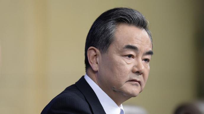 """王毅出席安理会""""联合国同非盟合作""""高级别视频会议"""