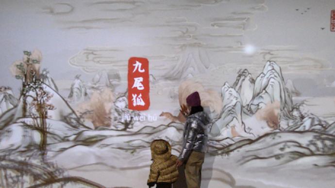 """""""神兽们""""来到上海西岸,故宫神兽展演绎中国传统自然观"""