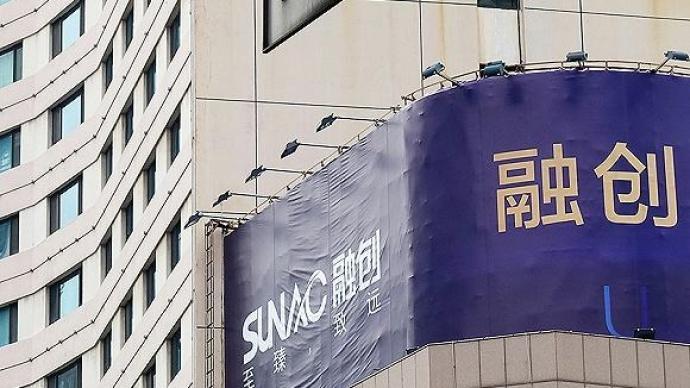 融创中国前11个月累计销售5204亿元,完成年目标86%