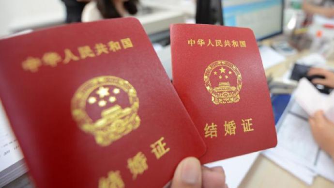 2021年元旦、五一、十一,上海各婚姻登记机构都上班
