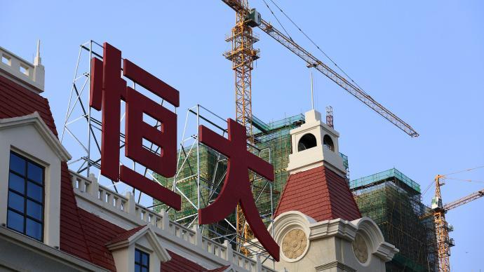 中国恒大前11个月销售额6786亿元,超额完成年销售目标