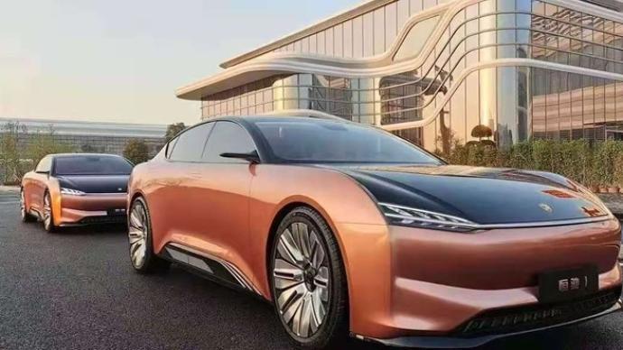 中国恒大两日增持恒大汽车4775万股,斥资12.9亿港元