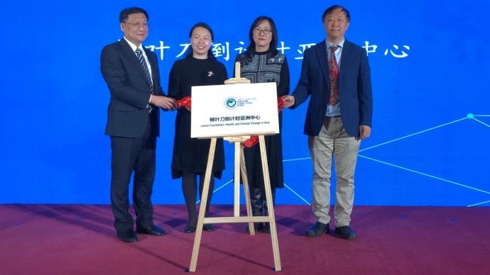柳葉刀倒計時亞洲中心落戶清華大學,關注健康與氣候變化聯系