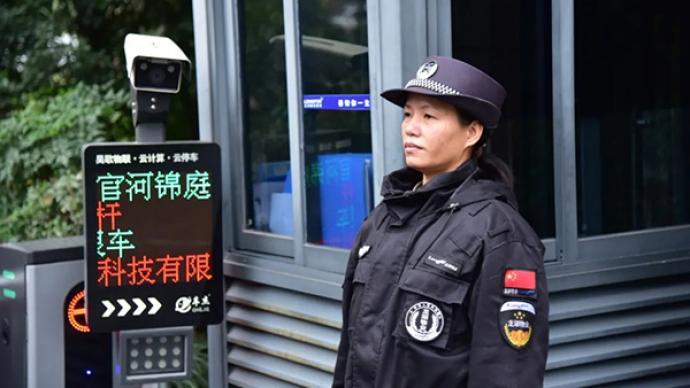 暖聞|杭州女保安冰冷河水中救起輕生女子,婉拒感謝紅包