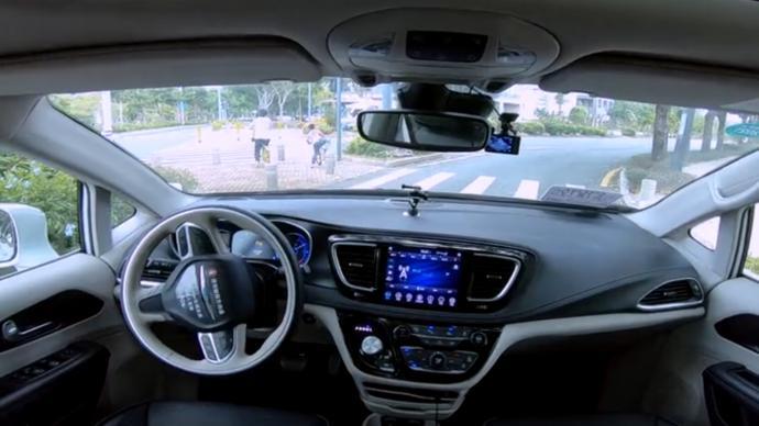 AutoX亮相国内首批车内全无人自动驾驶出租车车队