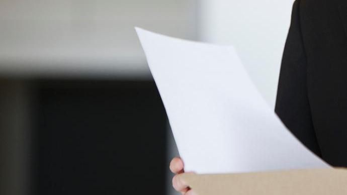 世界知識產權組織年度報告:去年中國專利申請數量全球第一