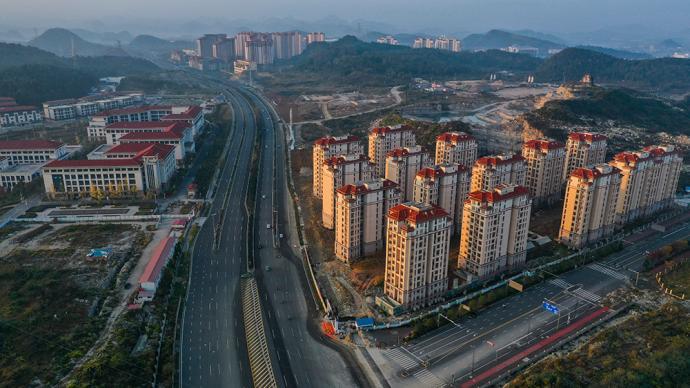 貴州:實施強省會五年行動,以貴陽貴安為龍頭推進新型城鎮化