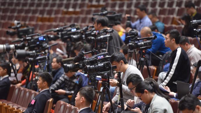 中國記協新聞道德委員會:讓黨的主流聲音直抵各類用戶終端
