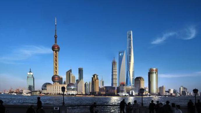 """全文公布!上海市""""十四五""""規劃和二〇三五年遠景目標的建議正式發布"""