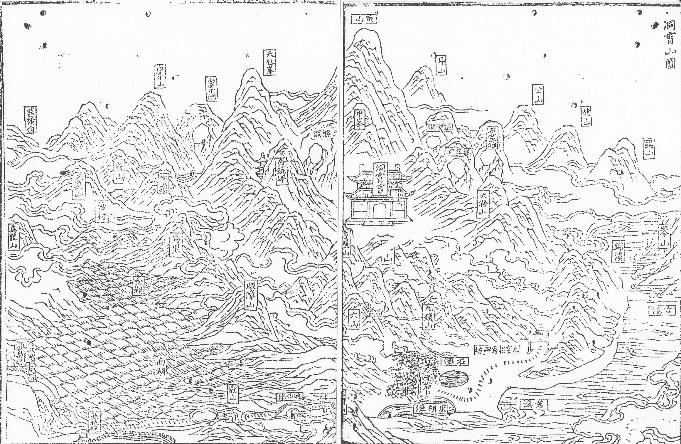 图1 《洞霄宫志》所收录的《洞霄宫图》。图中心偏右上方的建筑物为洞霄宫。