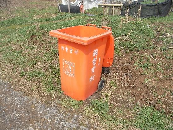 """图2 标有""""洞霄宫村""""的垃圾箱"""