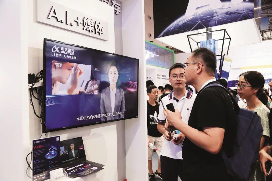"""2019年8月27日,2019中国国际智能产业博览会上,观众了解""""AI+媒体""""技术。图/传播君 潘树琼 摄"""