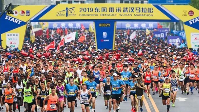 2020年武漢馬拉松取消,選手比賽資格保留至明年