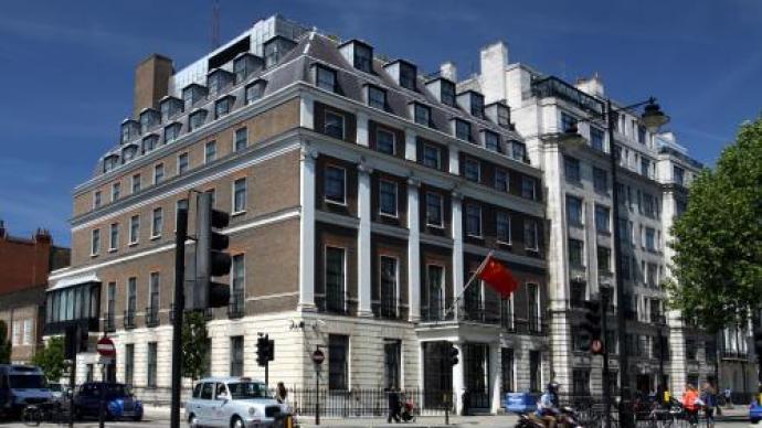 駐英使館提醒在英中國留學生:警惕以問路搭訕實施詐騙手法