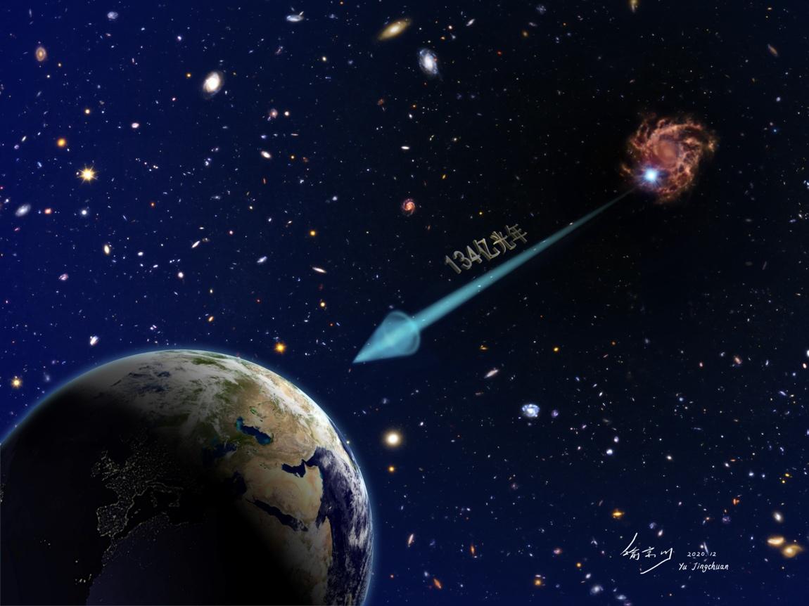 GN-z11艺术想象图 来源:北京天文馆喻京川