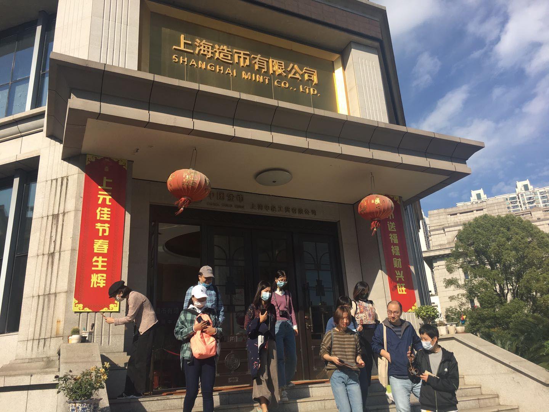 参观上海造币厂展销中心。 丽华 摄