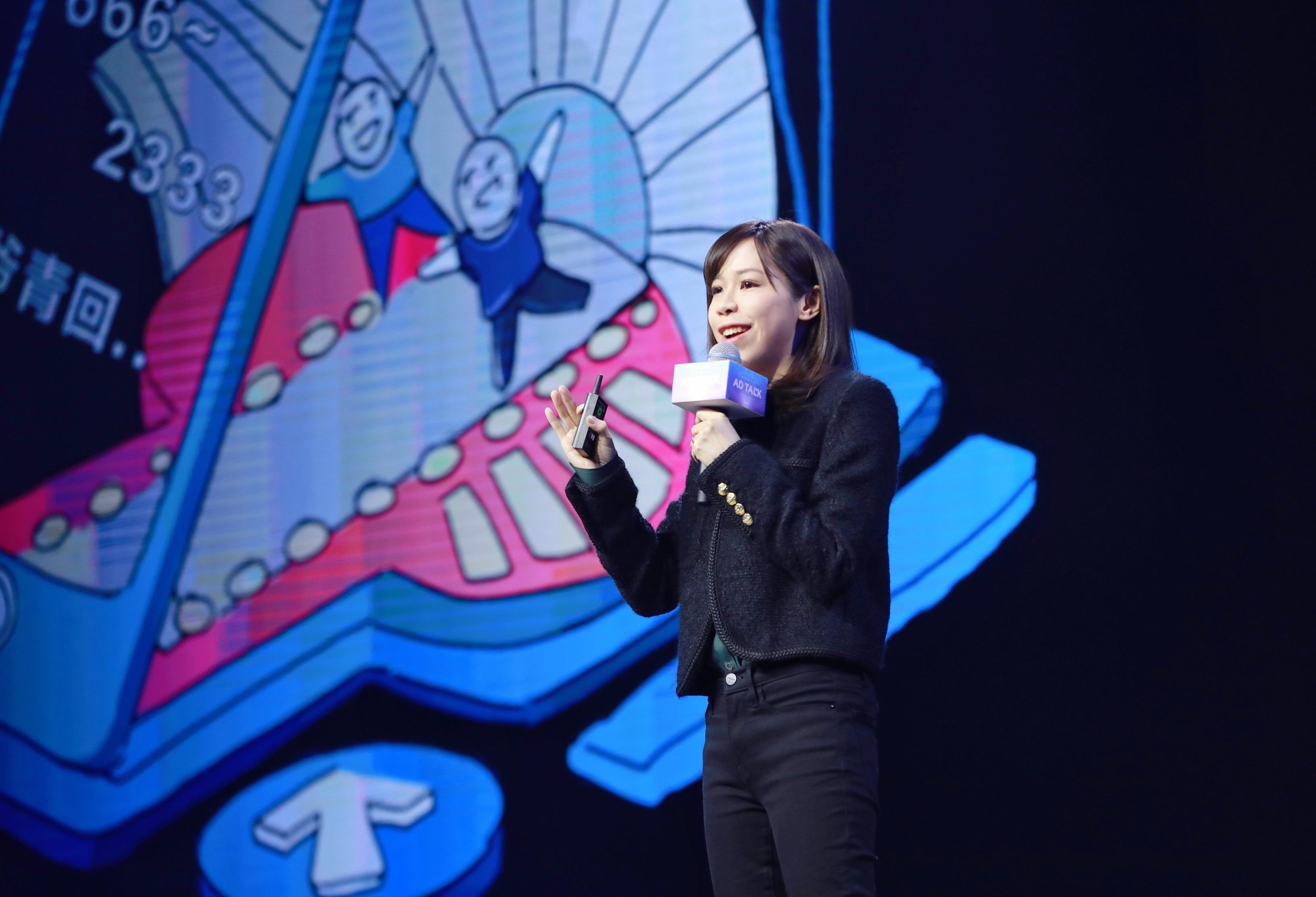 B站副董事长、首席运营官李旎