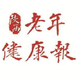 喜讯:汉中市医保基金监管信用体系建设试点工作荣获国家医保局总结评估优秀