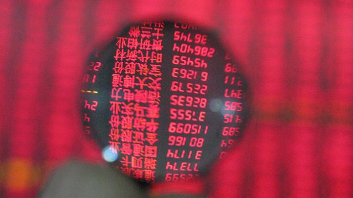 数说A股30年:股价最高、市值最高、股价振幅最大都有谁