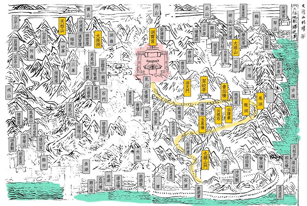 """此图为元至大本《图志》所载的大涤山形胜图,反映了洞霄周边的山水形势。其中黄色高亮部分为自""""九锁山门""""始、至""""洞天门""""止,蜿蜒于九锁山中的九锁山路,连通至包含洞霄宫及大涤洞在内的核心区域。沿途重点标示出的地点为宋元时期大涤洞天区域的地标性景物。(李皖蒙、陶金、曲爽/摹识)"""