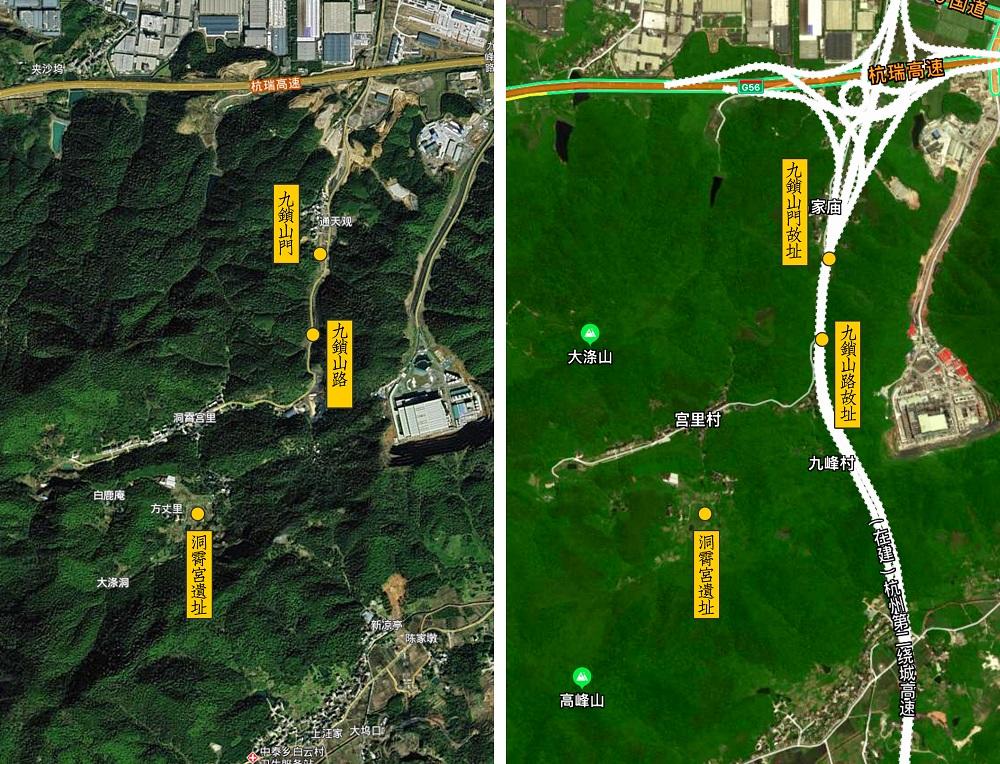 九锁山路对比图。左:2017年前的洞霄宫遗址与九锁山路区域(来源:天地图-国家地理信息公共服务平台)。右:2017年后的洞霄宫遗址与九锁山路区域(来源:高德地图)。