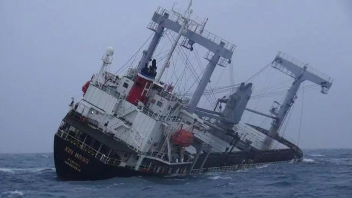 越南附近海域一貨船沉沒,2名中國船員遇難