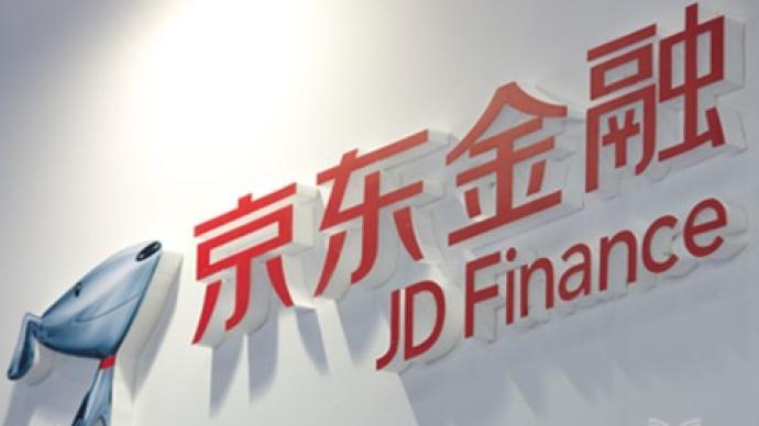 京东金融就借钱广告致歉:存在严重价值观问题,深刻反思整改