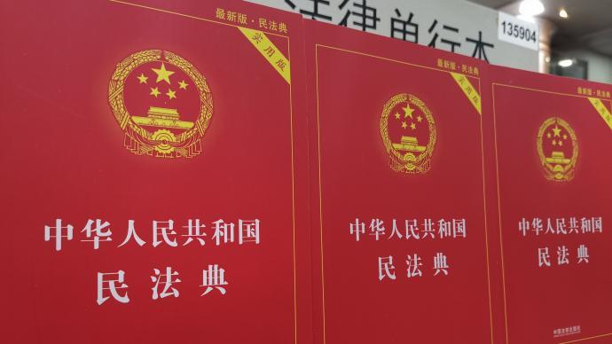 照片怎么用?公民肖像權明年1月1日起《民法典》有新規
