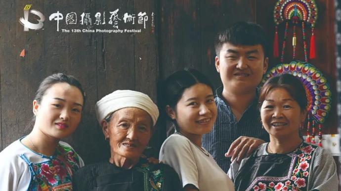 中國攝影藝術節: 一個也不能少——全國脫貧攻堅攝影展覽
