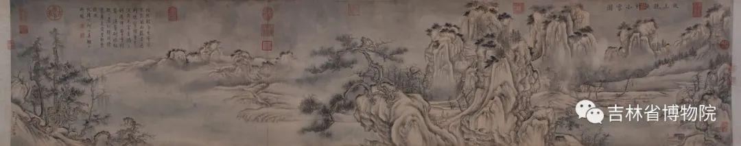 清 董邦达《仿王诜渔村小雪图》卷 纵44厘米 横214厘米