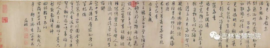 明 文征明行书《早朝诗》卷 纵25.6厘米 横446厘米