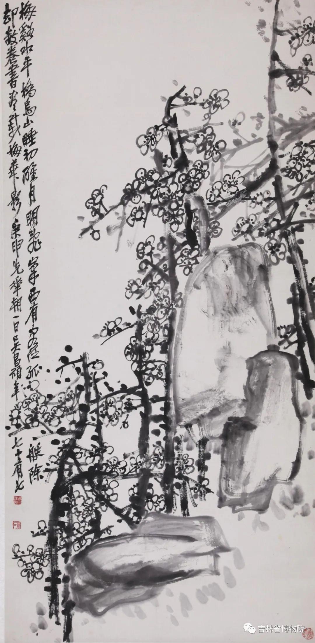 清末 吴昌硕《雪影白梅》 纵142厘米 横69厘米