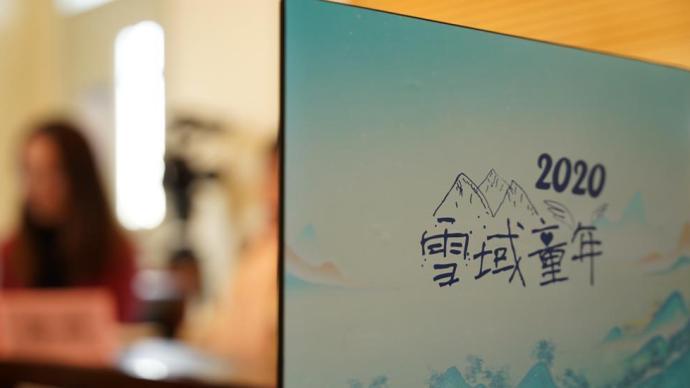 雪域童年語文教研會,讓滬滇兩地教師分享語文教學經驗 ?