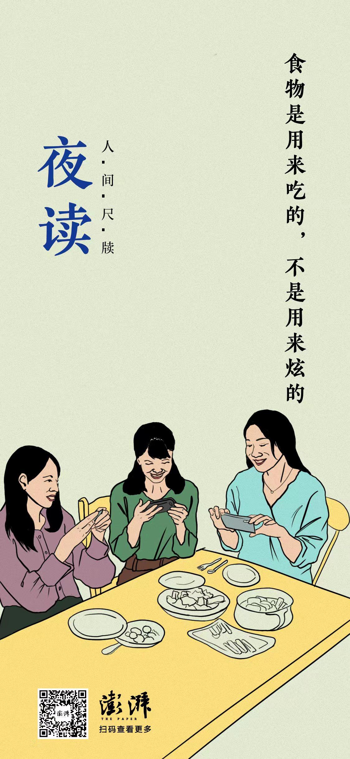 设计 王璐瑶