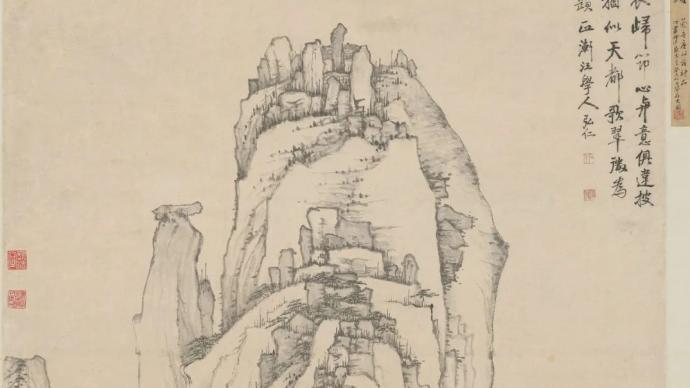 """""""家在黃山白岳之間"""":漸江書畫將展安徽博物院"""