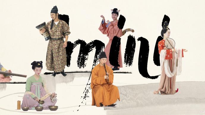 上海音樂廳發布新樂季,mini音樂節和玲瓏國樂回歸