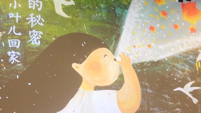 """""""中國美·育新生""""論壇:重看美育,讓孩子真正認識生命之美"""