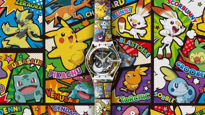 腕表玩轉聯名熱潮,讓時間變得不無聊