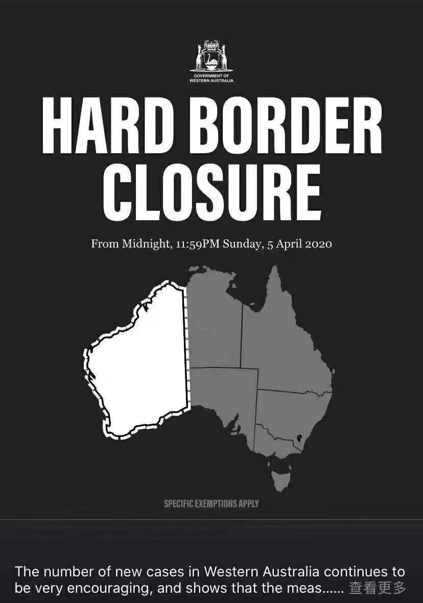 西澳州强硬的封城宣传画