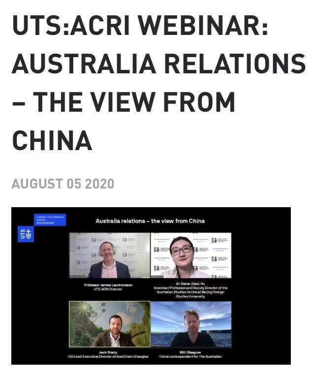 胡丹在澳大利亚智库参加活动