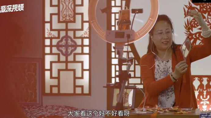 物產中國·中陽剪紙|無所不能的抓髻娃娃也需要一場直播