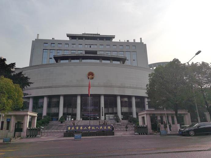 12月22日下午,刘某会故意杀人案在重庆市二中院开庭审理。本文图片澎湃新闻记者 谢寅宗 摄