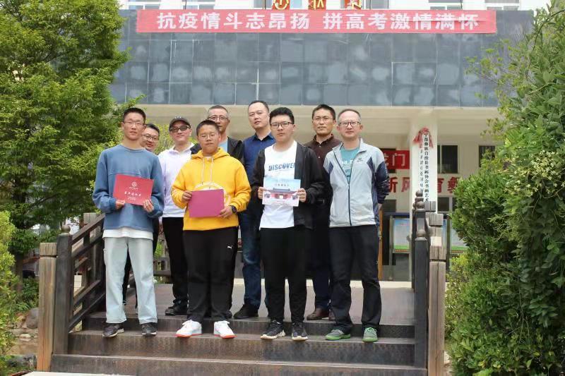 海安2班2020年高考前三名学生与海安班老师合影。