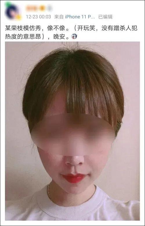 """人民日报评""""劳荣枝仿妆"""":美妆不能沦为伤风败俗的""""画皮"""""""