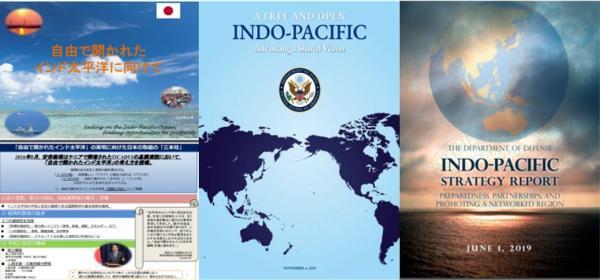"""2016-2019年,日本和美国陆续推出形形色色的""""印度太平洋战略"""""""