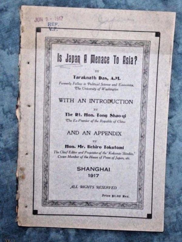 豪斯霍弗的印度好友达斯出版《日本是亚洲的威胁吗?》,唐绍仪作序
