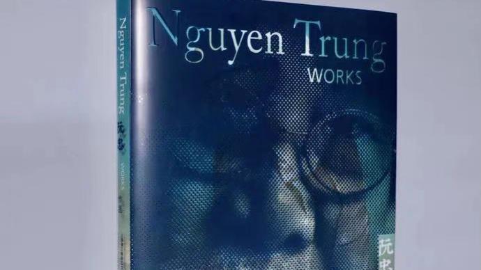 越南藝術家阮忠:用藝術架起中越友好的橋梁